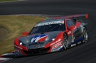 Photo: SuperGT, 2013, Suzuka, Weider, Honda