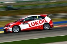 Lukoil Racing Team