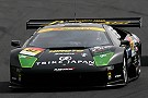 Japanese Super GT Series Class GT300: